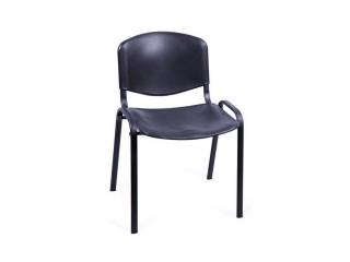 Офисный стул Изо/black/пластик