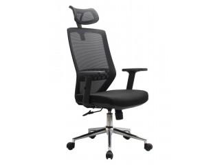 Кресло для персонала 833 H