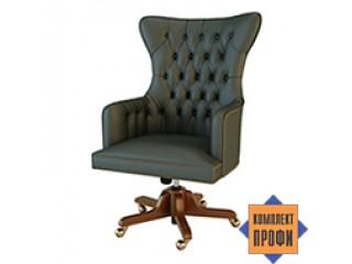 1001 Кресло руководителя (700x800x1160 мм)