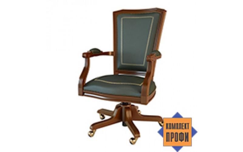 1002 Кресло с подлокотниками (580x580x1100 мм)