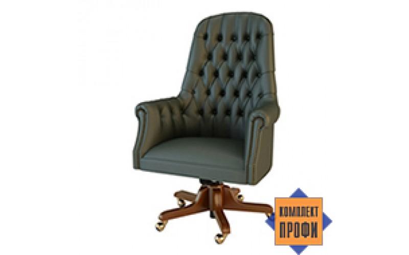 1012 Кресло руководителя (700x800x1160 мм)