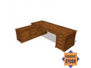 1101 Большой стол для руководителя (2500x900x780 мм)