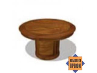 1131 Круглый стол для переговоров (1300x1300x750 мм)
