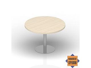 OC120 Стол для совещаний (1200х1200х720 мм)