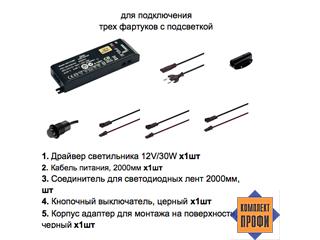 1КП.003 Подсветка ресепшн