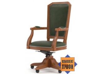 Кресло руководителя ТА5024