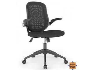 Кресло для персонала Frank
